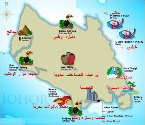 خريطة ولاية جوهور ماليزيا