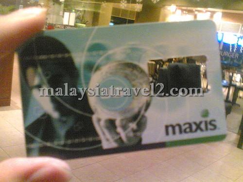 شرائح الجوال في ماليزيا2