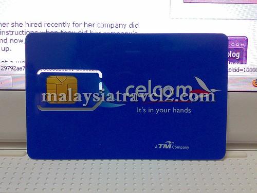 شرائح الجوال في ماليزيا3