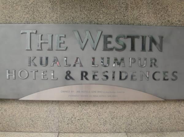 شعار الفندق 2