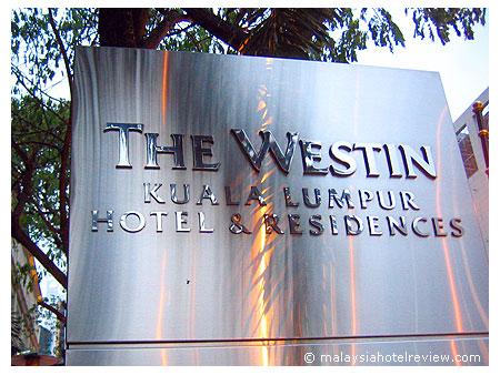 شعار الفندق