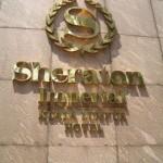 Sheraton Imperial Hotel فندق شيراتون إمبيريال كوالالمبور