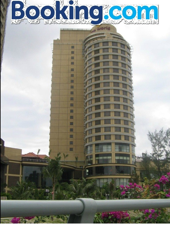 فندق ون وورلد في سيلانجور