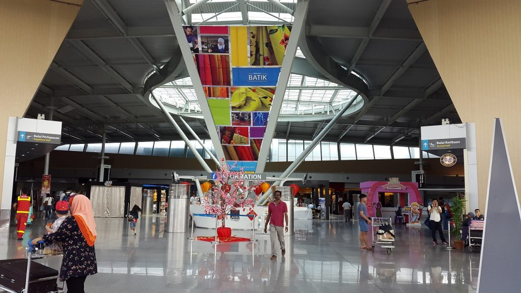 مطار جوهور