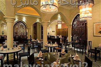 مطعم اسلامي