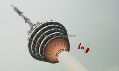 Menara Kuala Lumpur اسعار تذاكر منارة كوالالمبور