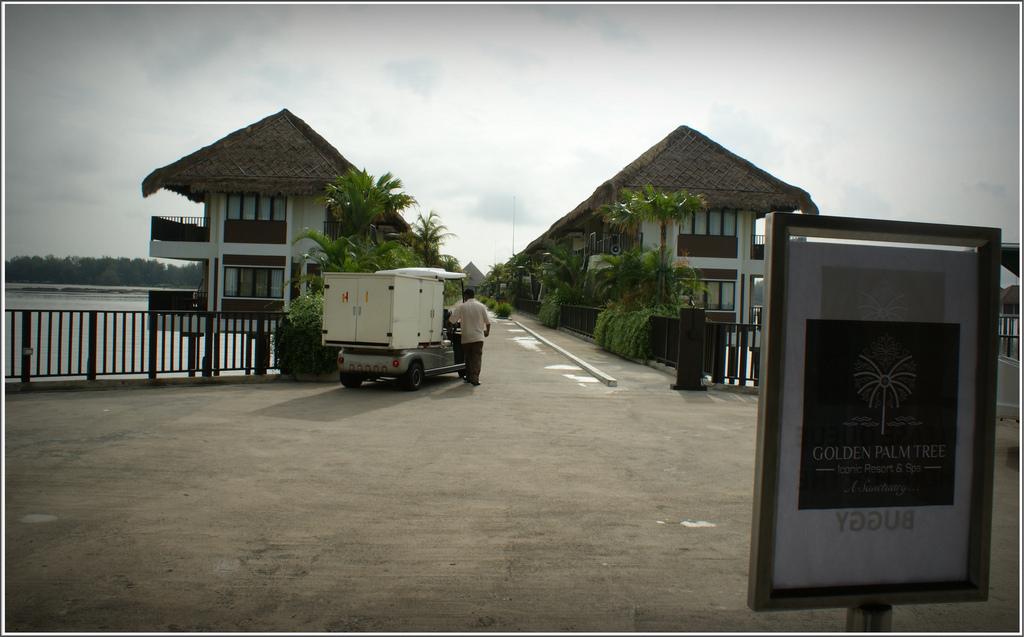 وسيلة التنقل في فندق جولدن بالم تري ماليزيا