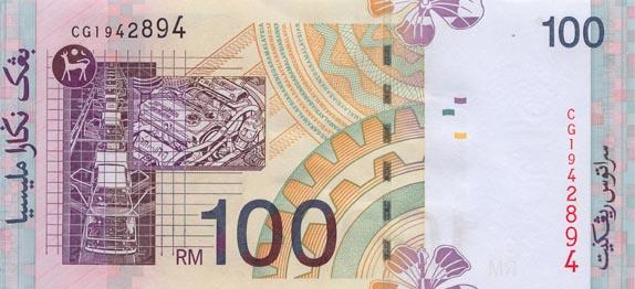 100-malaysia-ringgit-back