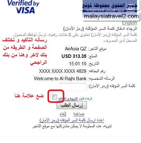 اسعار تذاكر الطيران الدولي الى ماليزيا 2013