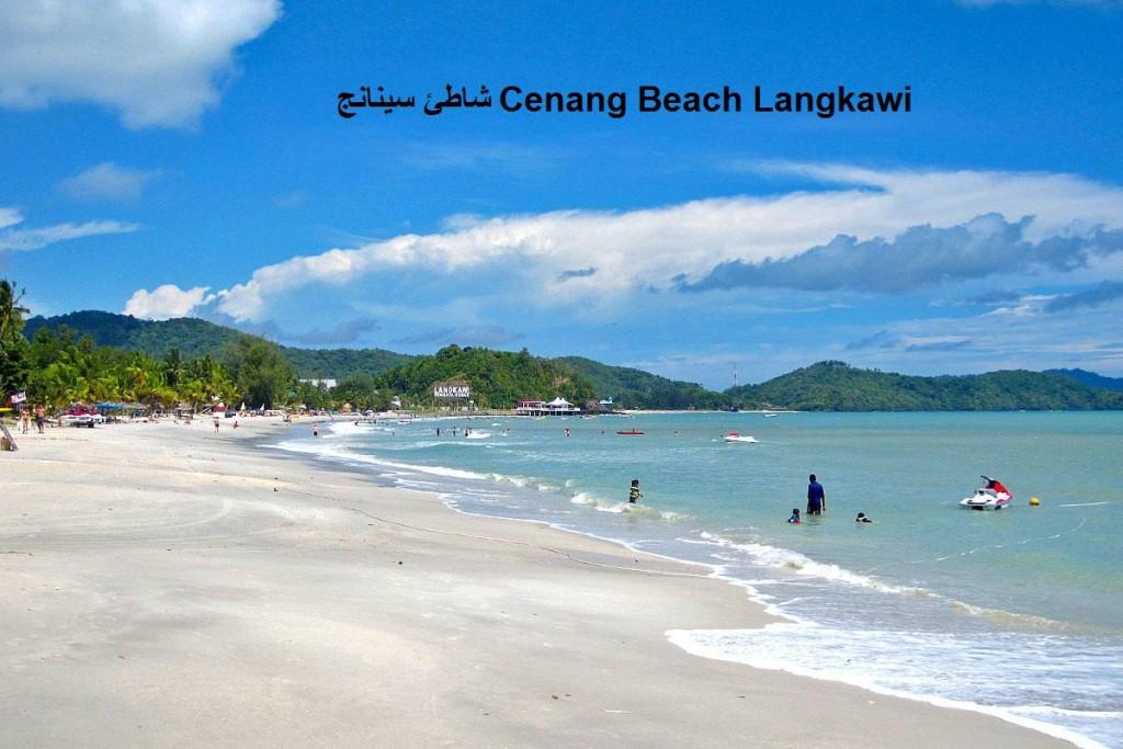 Cenang Beach Langkawi شاطئ سينانج لنكاوي