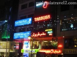14شارع العرب