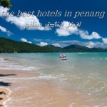 أفضل فنادق بينانج |العرب المسافرون بوكينج