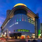 Shopping Malls Penang افضل 10 اسواق بينانج