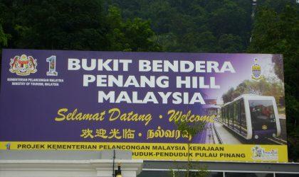 هضبة بينانج Penang Hill