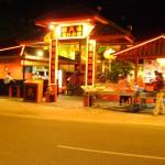 مطعم صيني مقابل الفندق فندق هوليدي فيلا لنكاوي