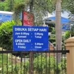 اوقات الدوام في حديقة الفواكة في لنكاوي
