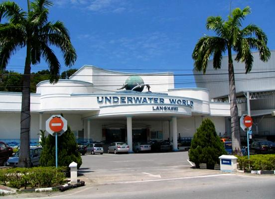 مدخل عالم تحت الماء لنكاوي
