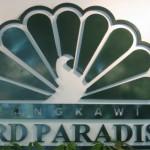 Langkawi Bird Paradise حديقة الطيور لنكاوي