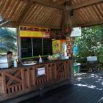 مدخل حديقة التوابل في جزيرة بينانج