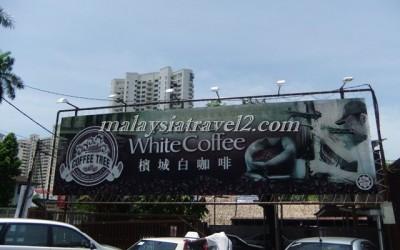 مصنع القهوة و الشوكولاتة و الشاي في بينانج2