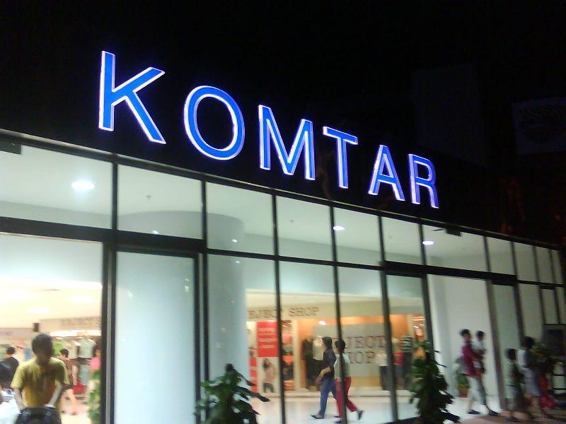 Komtar منارة كومتار في جورج تاون في بينانج