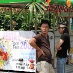 العربة في انتظار الركاب في حديقة النباتات و الزهور في بينانج