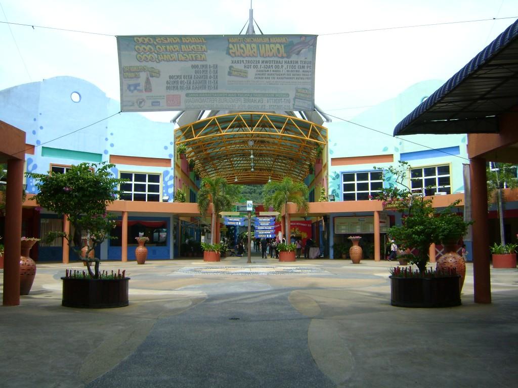 مدخل المنتزه في بينانج