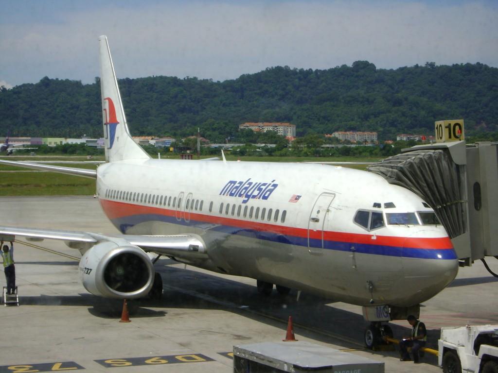 مطار بينانج