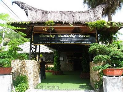 مدخل الحديقة في حديقة الفراشات في بينانج