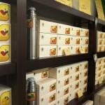 مصنع الشاي في بينانج
