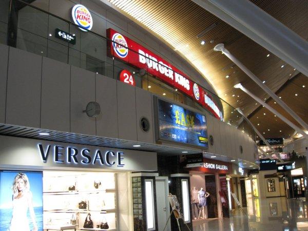 المطاعم في المطار