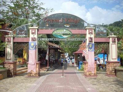 Oriental Village in Langkawi صور و تقرير القرية الشرقية في لنكاوي ماليزيا