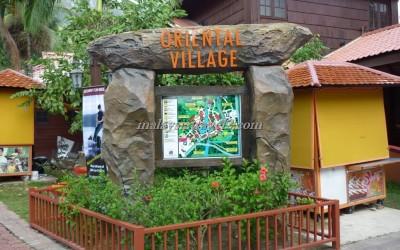 Oriental Village in Langkawiالقرية الشرقية في لنكاوي13