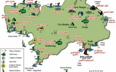 خريطة لنكاوي