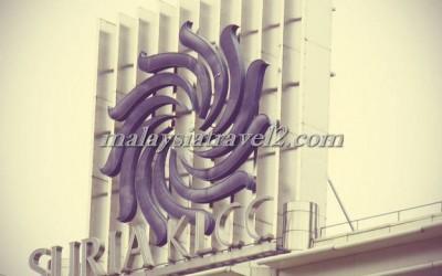 مجمع سوريا كوالالمبور ماليزيا Suria KLCC 32