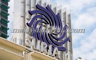 مجمع سوريا كوالالمبور ماليزيا Suria KLCC 6