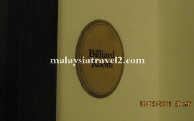 The Danna Langkawi Hotel غرفة البلياردو Billiard Roomفندق دانا لنكاوي