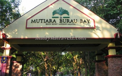 Mutiara Burau Bay Resort Langkawi فندق موتيارا بوراو باي لنكاوي24