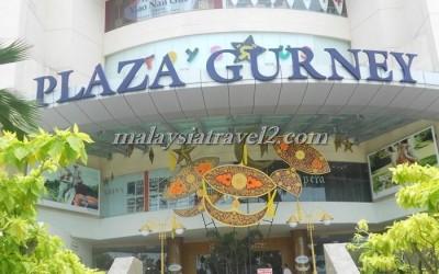 سوق القرني بلازا بينانج - GURNEY PLAZA penang