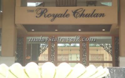رويال شولان كوالالمبور The Royal Chulan15