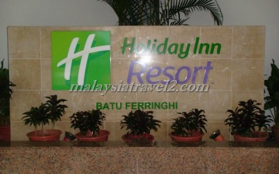 Holiday Inn Penang فندق هوليداي ان بينانج10