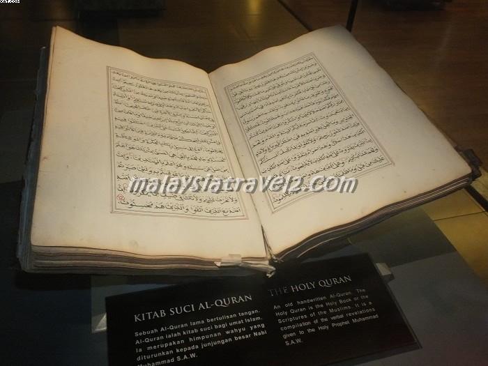 National Museum المتحف الوطني كوالالمبور ماليزيا11