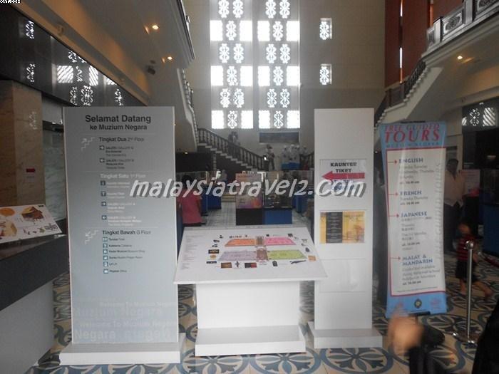 National Museum المتحف الوطني في ماليزيا30