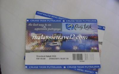 Putrajaya Malaysiaبوتراجايا كوالالمبور 73