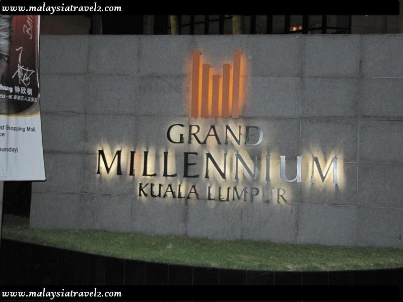 فندق جراند ميلينيوم Grand Millennium Kuala Lumpur 13