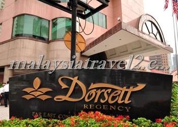 فندق دورست ريجنسى Dorset Regency Hotel Kuala3