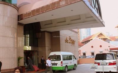 فندق دورست ريجنسى Dorset Regency Hotel Kuala6