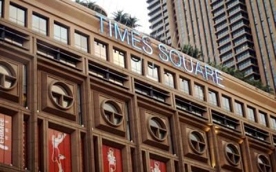 مجمع التايمز سكوير التجاري Berjaya Times Square KL