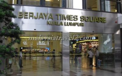 مجمع التايمز سكوير التجاري Berjaya Times Square KL18