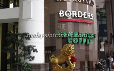 مجمع التايمز سكوير التجاري Berjaya Times Square KL4